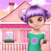 女生游戏娃娃屋裝修: 设计一个梦想中的家的为时尚女孩 1