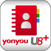U8+通讯录