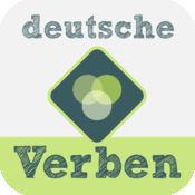 德国动词 1.2