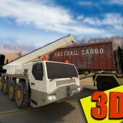 重型装备运输车3...