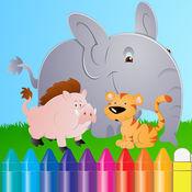 动物图画书为孩...