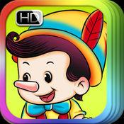 木偶奇遇记 - 童话互动故事书 iBigToy 18.1