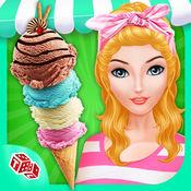冷冻冰淇淋机 1.1