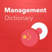 Verbis Dictionary  1.1