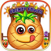 疯狂水果疯狂链...