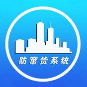 Ty广州通赢通用平台 2