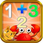 QCat - 幼儿的数字123 数学及算术学习游戏(免费) 2.4.0