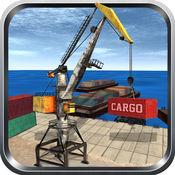 重型货物起重机操作员 3D-大型货运起重和现实停车模拟游戏