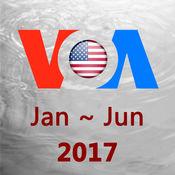 VOA英语听力新闻免费版2017合集(上)
