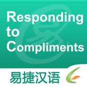 Responding to Compliments  1.0.0
