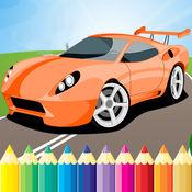 种族 汽车 染色 书 超 车辆 画画 游戏 1.0.1
