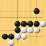 围棋大师专业版 (死活、手筋、官子、定式、打入、布局、打