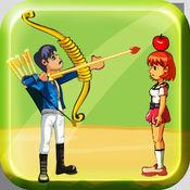 射苹果 3
