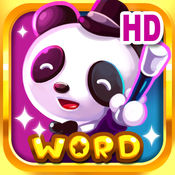 单词魔术师  HD 1.0.0