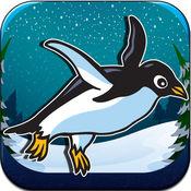 微小的快乐企鹅 - 快速飞热潮 LX 1