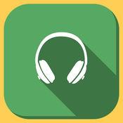 无线电巴西 — — 巴西的收音机 2