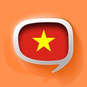 Pretati越南语词典 - 跟着音频一起说越南语 1.1