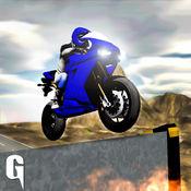 沉重的自行车特技竞赛模拟器 3D 游戏 1