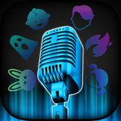 搞怪变声大师专业版 - 声音特效,配音,混音,男女音色转换 1