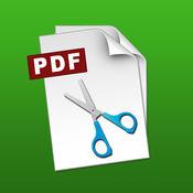 PDF剪刀手