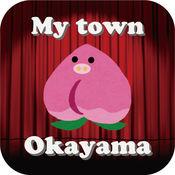 My town 岡山 3.2.1