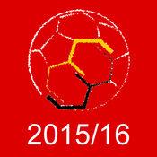德意志Fußball2015-2016年-的移动赛事中心 10