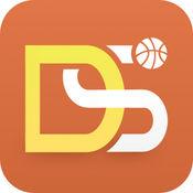 DS篮球-专业篮球比分即时直播竞猜推荐