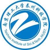 My泰科 - 南京理工大学泰州科技学院校园生活一手掌握,教务