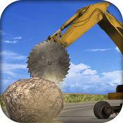 重型挖掘机械:石材切割 1