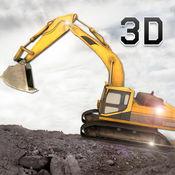 重山矿用挖掘机起重机 1