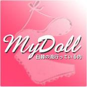 MyDoll 日韓內著 2.22.0
