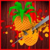水果杀手切片菠萝 1