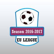欧洲足球2016-2017年 1