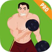 哑铃家庭强度锻炼程序的男人