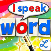 英文单词向导 - English Word Wizard 5