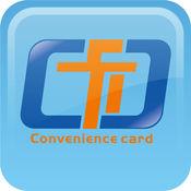 CC卡商家端 1.0.0