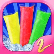 雪锥冰淇淋 2 - 儿童动手做夏季甜品 1