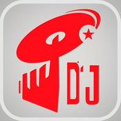 DJ音乐盒-Mc混音舞曲达人秀,节奏大师嗨个够