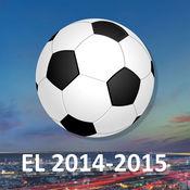 欧洲足球2014-2015年的历史