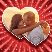 我的 情人节 卡创建者 与 爱 相框 1