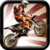 Dirt Bike Madness ( 3D 赛车游戏 ) 1