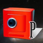 密码管理盒