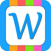 Words Jumble - 最好的大脑训练益智游戏,包括科学,医学,英语