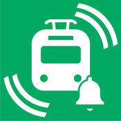 ArrivalAlertFree:電車で使う振動アラーム 1.1.0