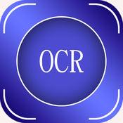 文本阅读器 - 清除文字OCR扫描仪的应用程序 1