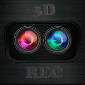 Rec 3D - 三维纪录