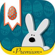 复活节兔子爱的贺卡明信片用英语和西班牙语的假期 - 高级