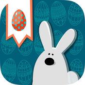 复活节爱贺卡 - 兔子的明信片用英语和西班牙语假期