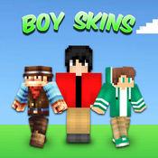 像素男孩皮肤 - for 我的世界中文版 游戏工具app