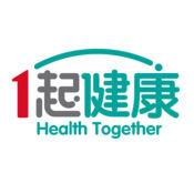 1起健康 1.6.1
